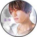 Rui_Fuma_0307