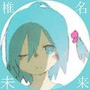 _shiinamirai_
