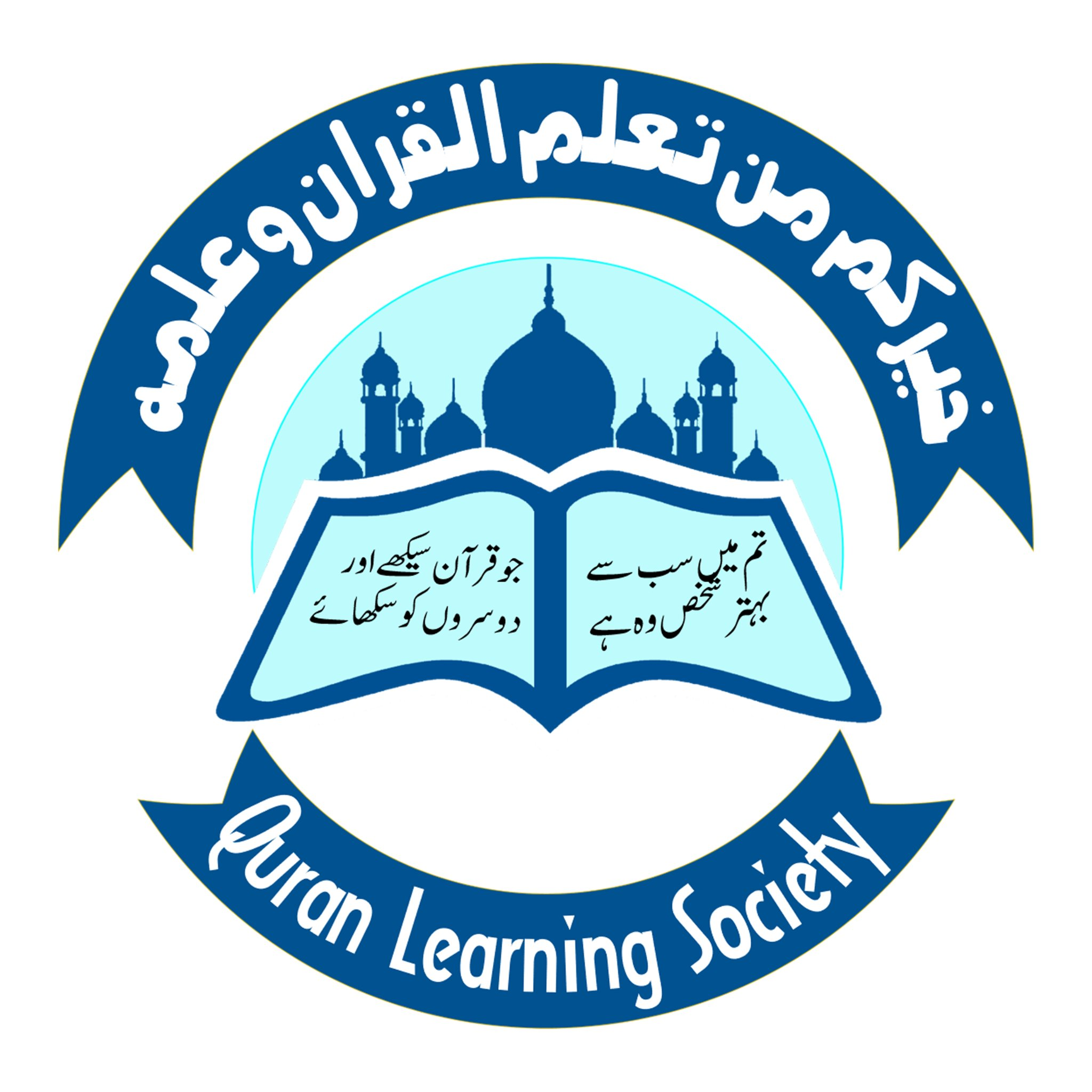 Quran Learning Society (QLS) (@qlsdepalpur) | Twitter