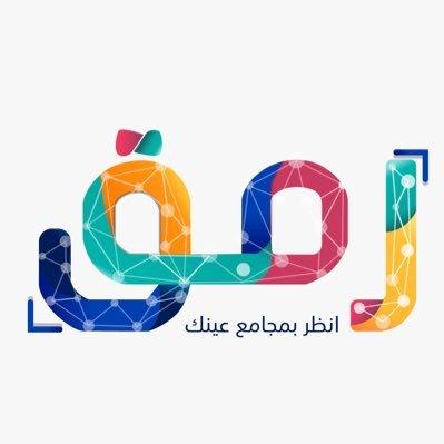 رمـــق Ramaqsa Twitter