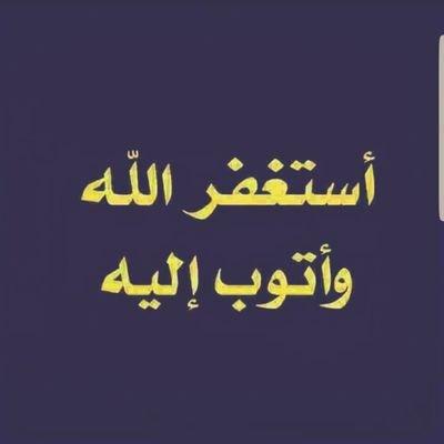 @ahmadaboshhabkw