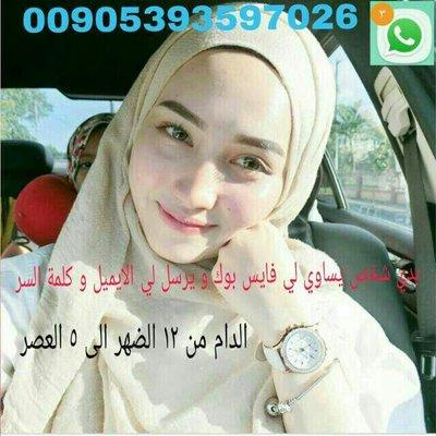 ارقام بنات واتس 2019 سوريا لم يسبق له مثيل الصور Tier3 Xyz