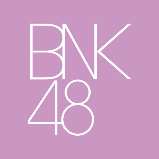 BNK48 #HeavyRotationTH