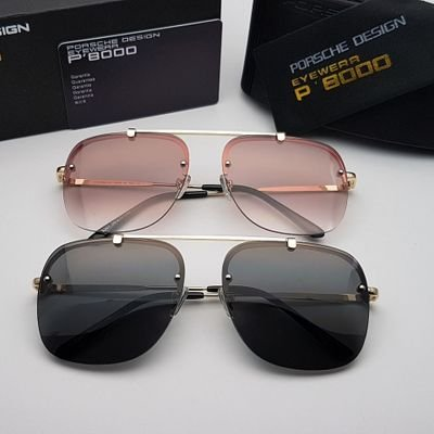 42d523755 نظارات برادا ، ريبان (@tahiq333) | Twitter