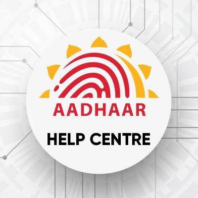 Aadhaar Help Centre