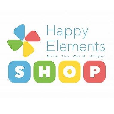 Happy Elements SHOP (@H_E_SHOP...