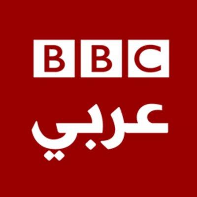 BBC Arabic - عاجل