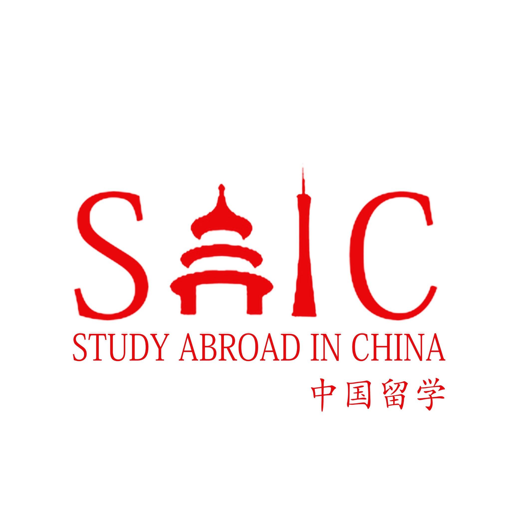 Study Abroad In China (@saic_cn)   Twitter