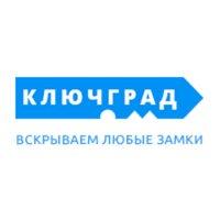 Ключград