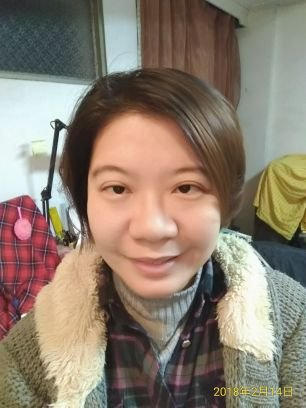Julia Hsu Juliahsu7 Twitter