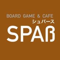 シュパース@BOARDGAME&CAFE