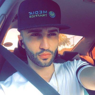 Yousif Alias