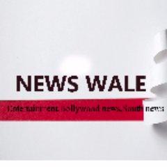 News Wale