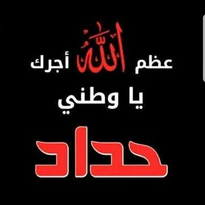 Sihamomrane On Twitter عيد ميلاد سعيد يا أخي محمد وعقوب