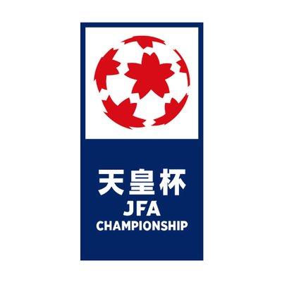 天皇杯 JFA 第98回全日本サッカー選手権大会 (@jfa_tennouhai) | Twitter