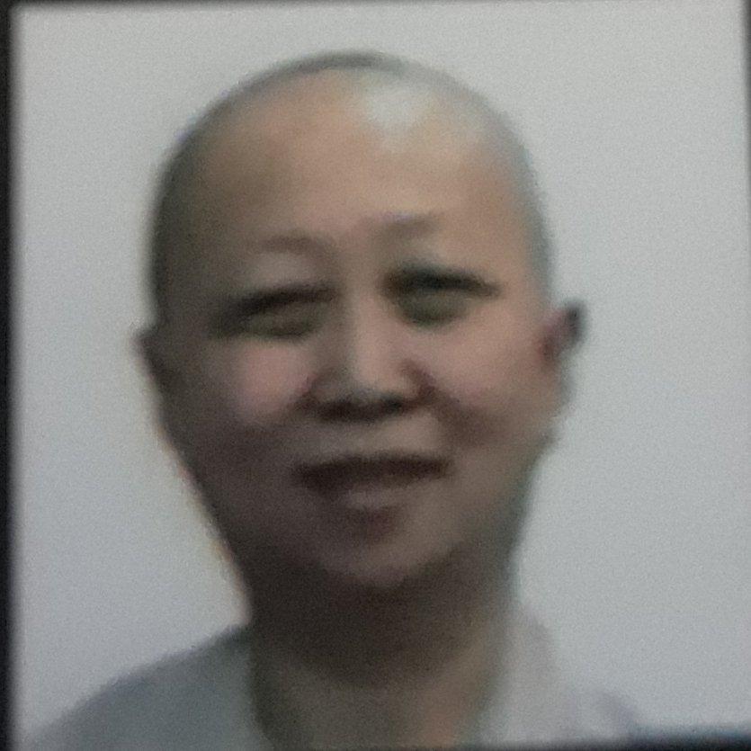Lily Thuy Nguyen