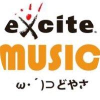 エキサイトミュージック