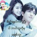 chit      0925682121 (@0925682121oChit) Twitter