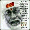 Prasad Parab - @PrasadP23076903 - Twitter