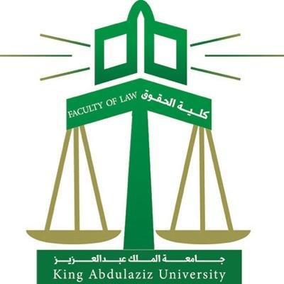 كلية الحقوق جامعة الملك عبدالعزيز Kau Law Fac Twitter