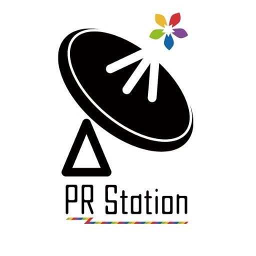東京北区観光協会 ー PR Station