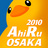 @AR_Osaka