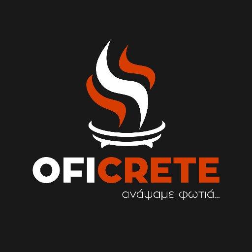 @oficretegr