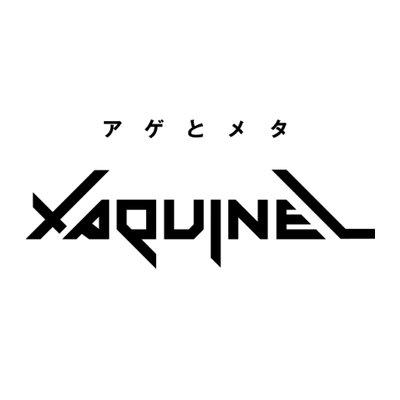 Xaquinel サグイネル 狩歌12/14...