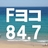 FM ヨコハマ Now On Air