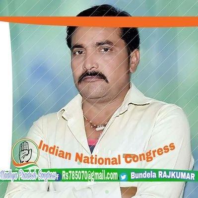 Indian National Congress Rajnagar Khajuraho on Twitter: