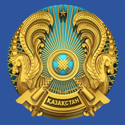 15.06.2019 Порядка 120 проектов на сумму 1,1 трлн. тенге планирует ввести МИИР РК в 2019 году