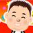 NEXAS・TakedaSports