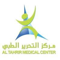 Al Tahrir Medical Center Qatar