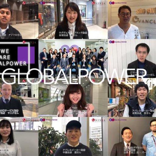 外国人名言集@GLOBALPOWER