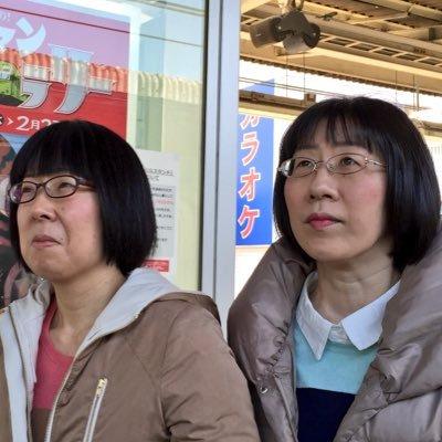 「阿佐ヶ谷姉妹」の画像検索結果