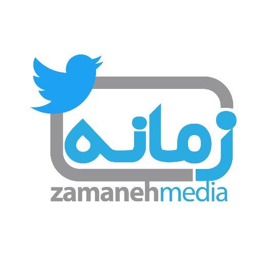 Radio Zamaneh