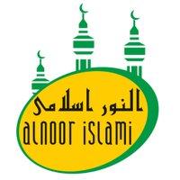 Al Noor Islami