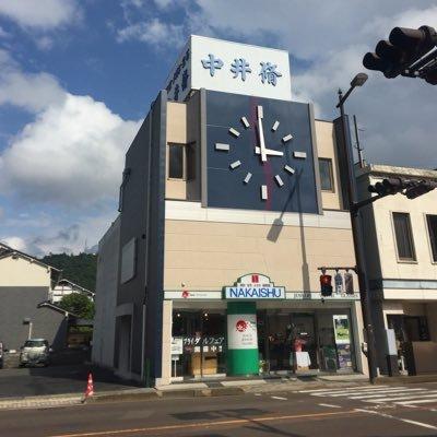 (株)中井脩/倉吉店