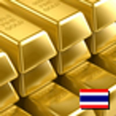 Thai Gold Price