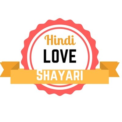 Shayari Collections on Twitter: