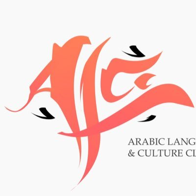 Arabic Language and Culture Club UCI on Twitter: