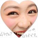 muraboo (@0822_muki) Twitter