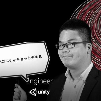 アプリ開発中幸田