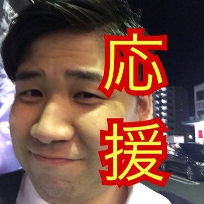 ツイッター くん 七 原