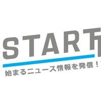 STARTT編集部
