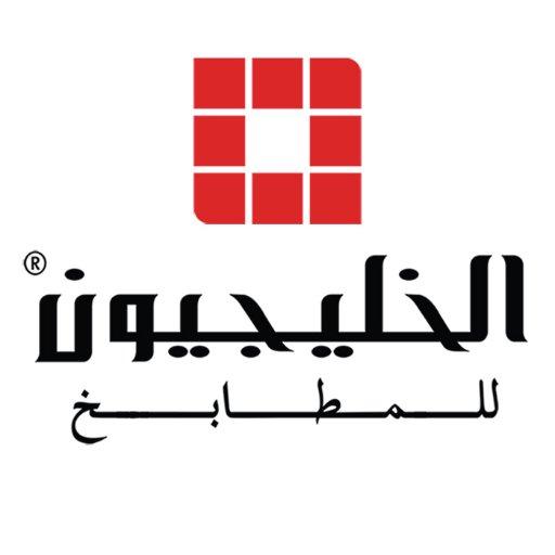 @Alkhaleejion