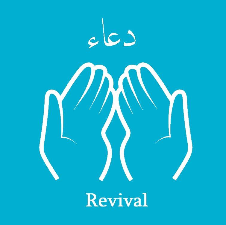 Duas Revival