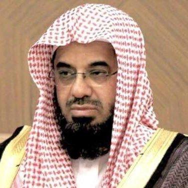 Engr Abdulhamid Mahmud