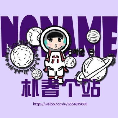 NoName_ParkBomStation
