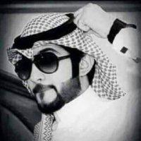 الايهم العربي